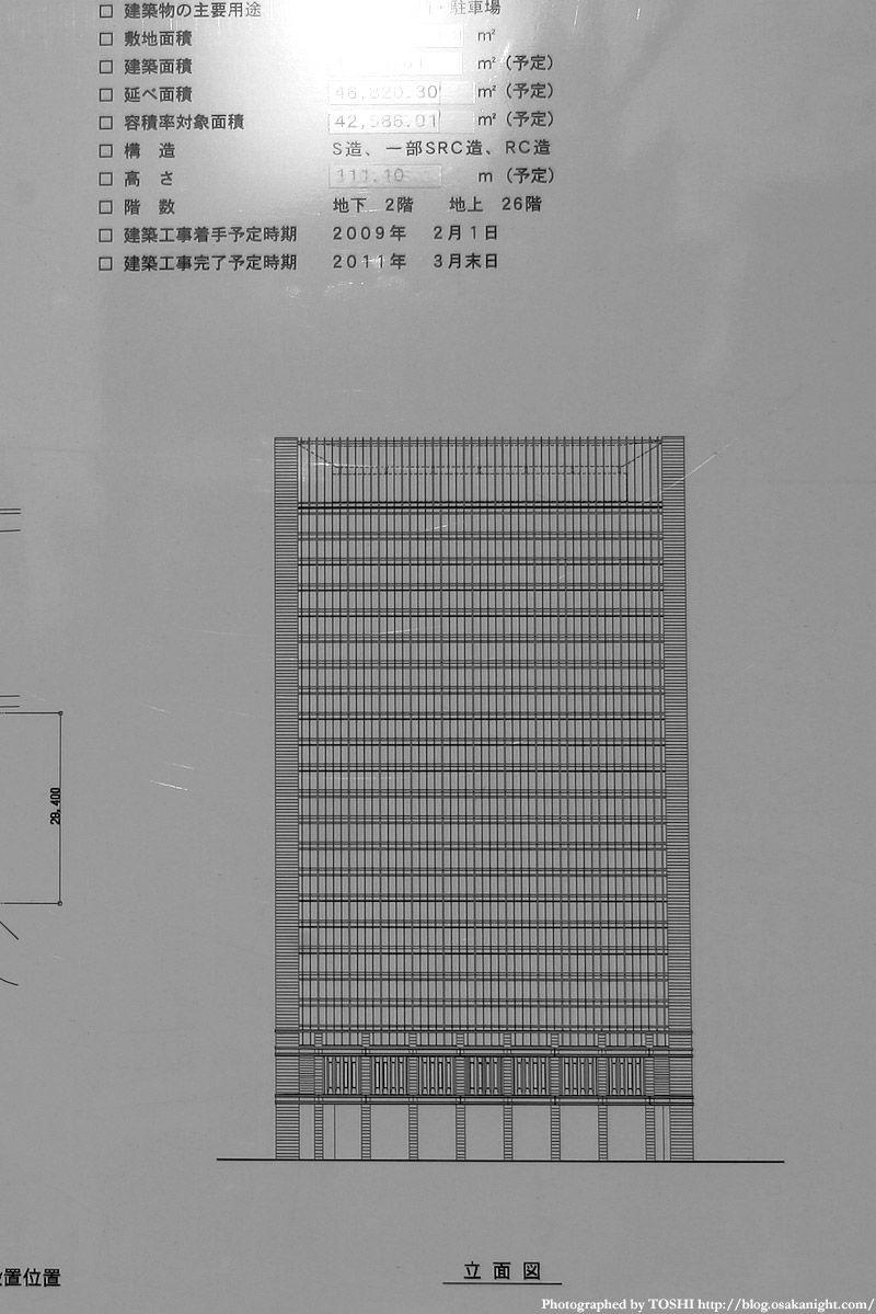 本町南ガーデンシティ 建築計画