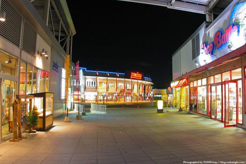 大阪ドーム Pa・dou(パ・ドゥー)