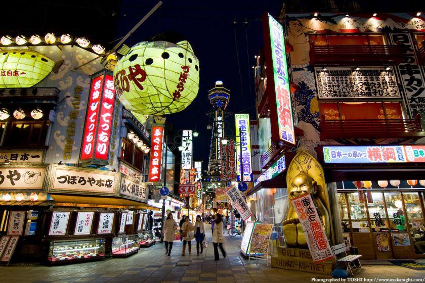 大阪・新世界の街並み 夜景