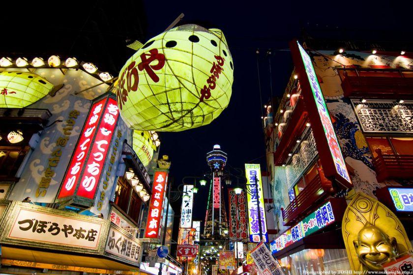 大阪・新世界の街並み 夜景2