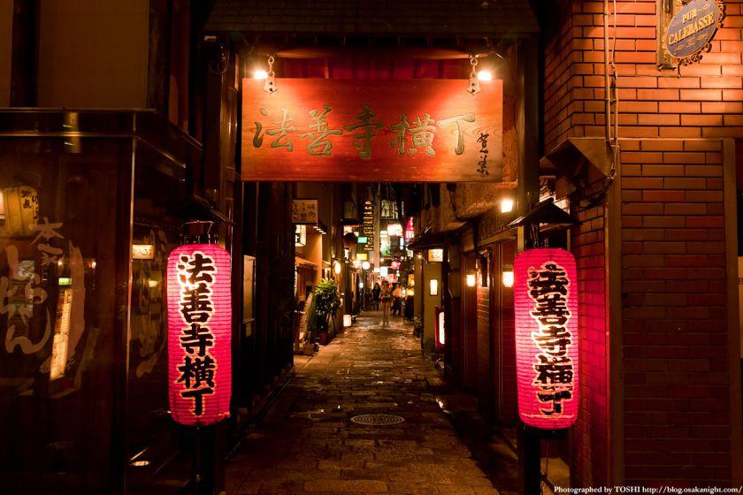 法善寺横丁の夜景 01
