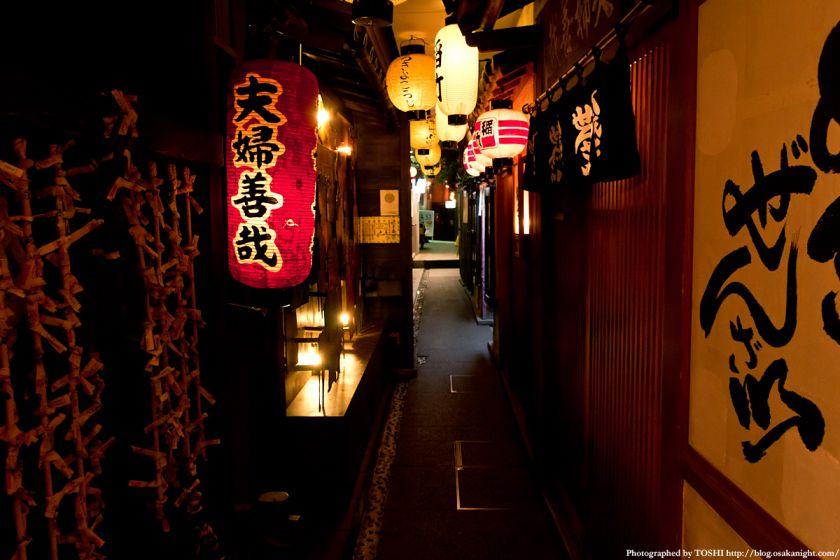 法善寺横丁の夜景 02