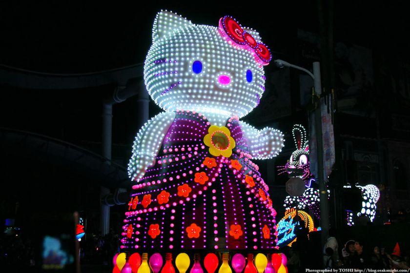 USJ マジカル・スターライト・パレード ハローキティ