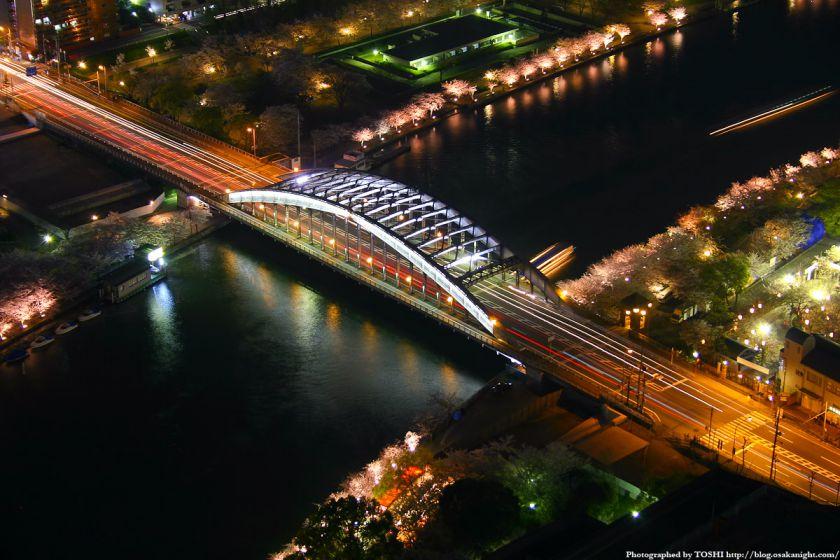 銀橋の夜景 from OAPタワー