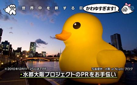 空から日本を見てみよう(テレビ東京)