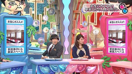 雨上がりの「やまとナゼ?しこ」 2014年2月25日放送分 01