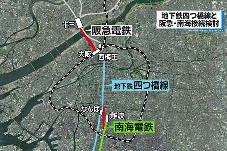 四つ橋線を阪急・南海と接続する構想