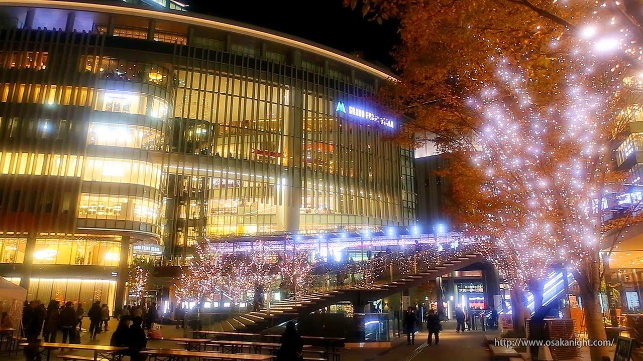 夜景動画 グランフロント大阪のイルミネーション 2013