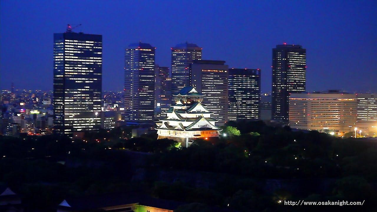 夜景動画 OBP 大阪ビジネスパーク