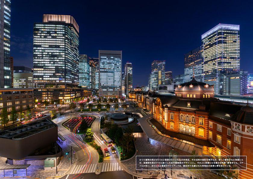 夜ビル-Buillumination- Vol.5 TOKYO サンプル3