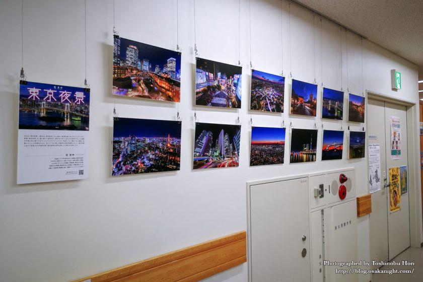 『東京夜景』 発売直後の書店レポート