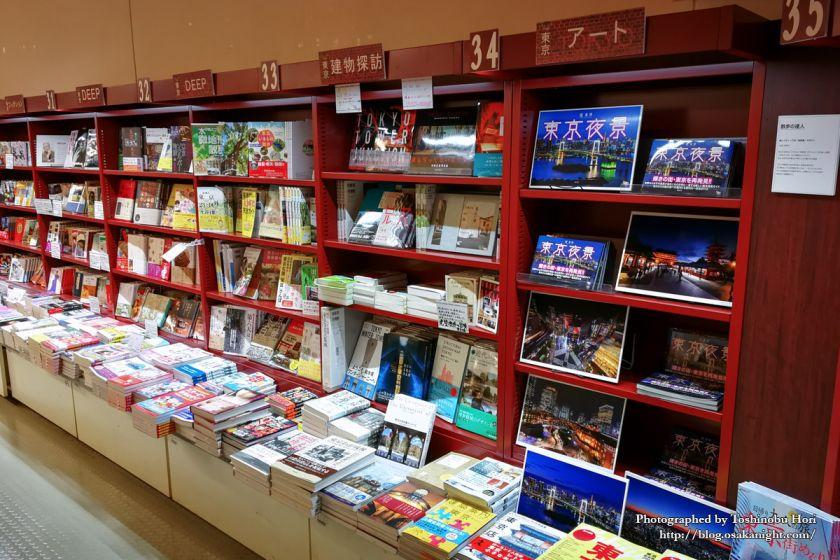 東京夜景 八重洲ブックセンター本店 01