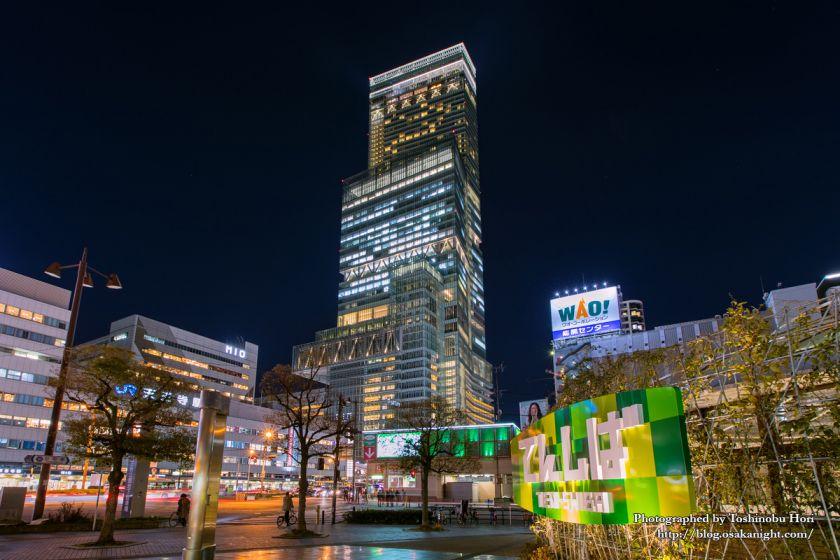 大阪にあるシーザー・ペリ氏の建築作品