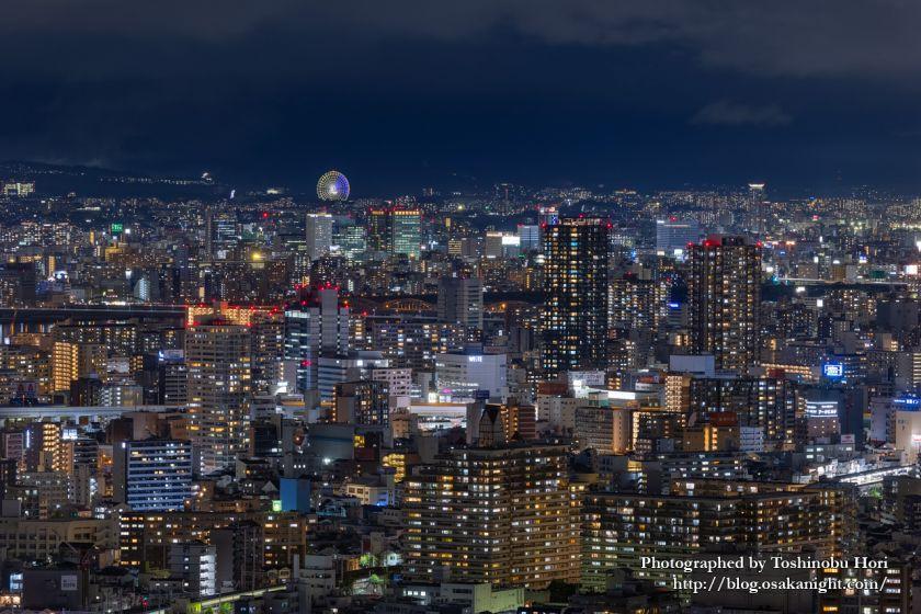 アートホテル大阪ベイタワーからの夜景 野田~新大阪方面 2020年9月