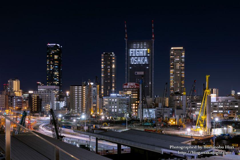 グランドメゾン新梅田タワー THE CLUB RESIDENCE 「FIGHT! OSAKA」 03