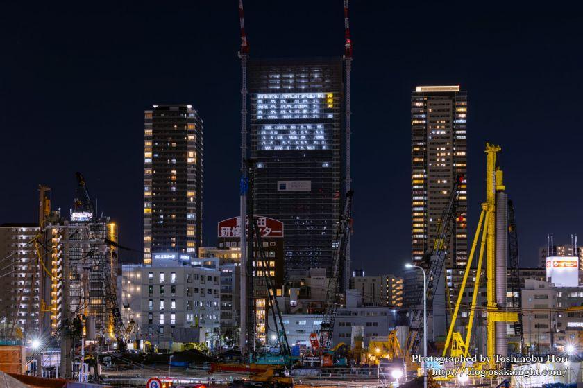 FIGHT! OSAKAのウィンドウアート at グランドメゾン新梅田タワー THE CLUB RESIDENCE