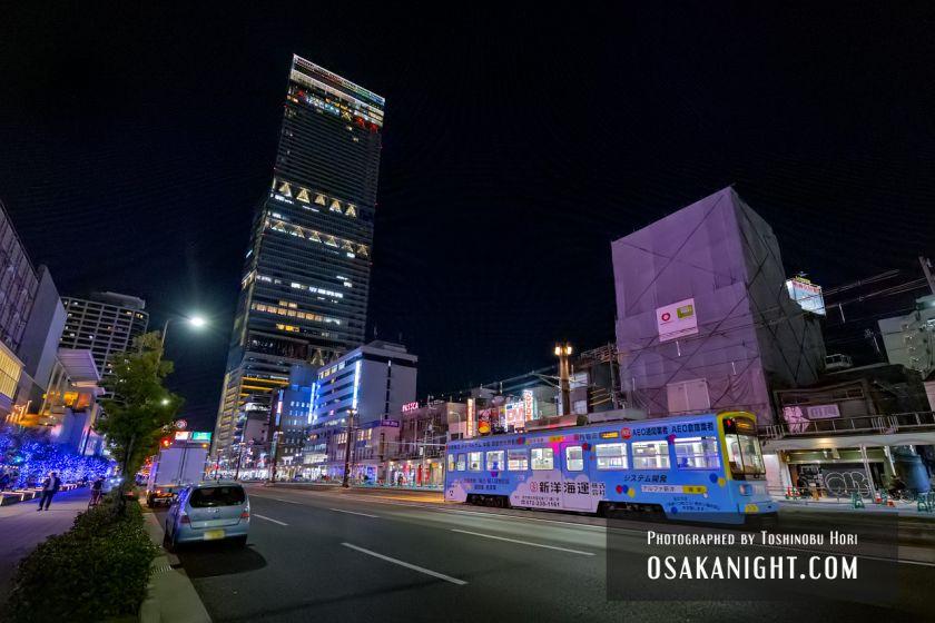 あべのハルカス開業7周年ライトアップ 2021年3月 09